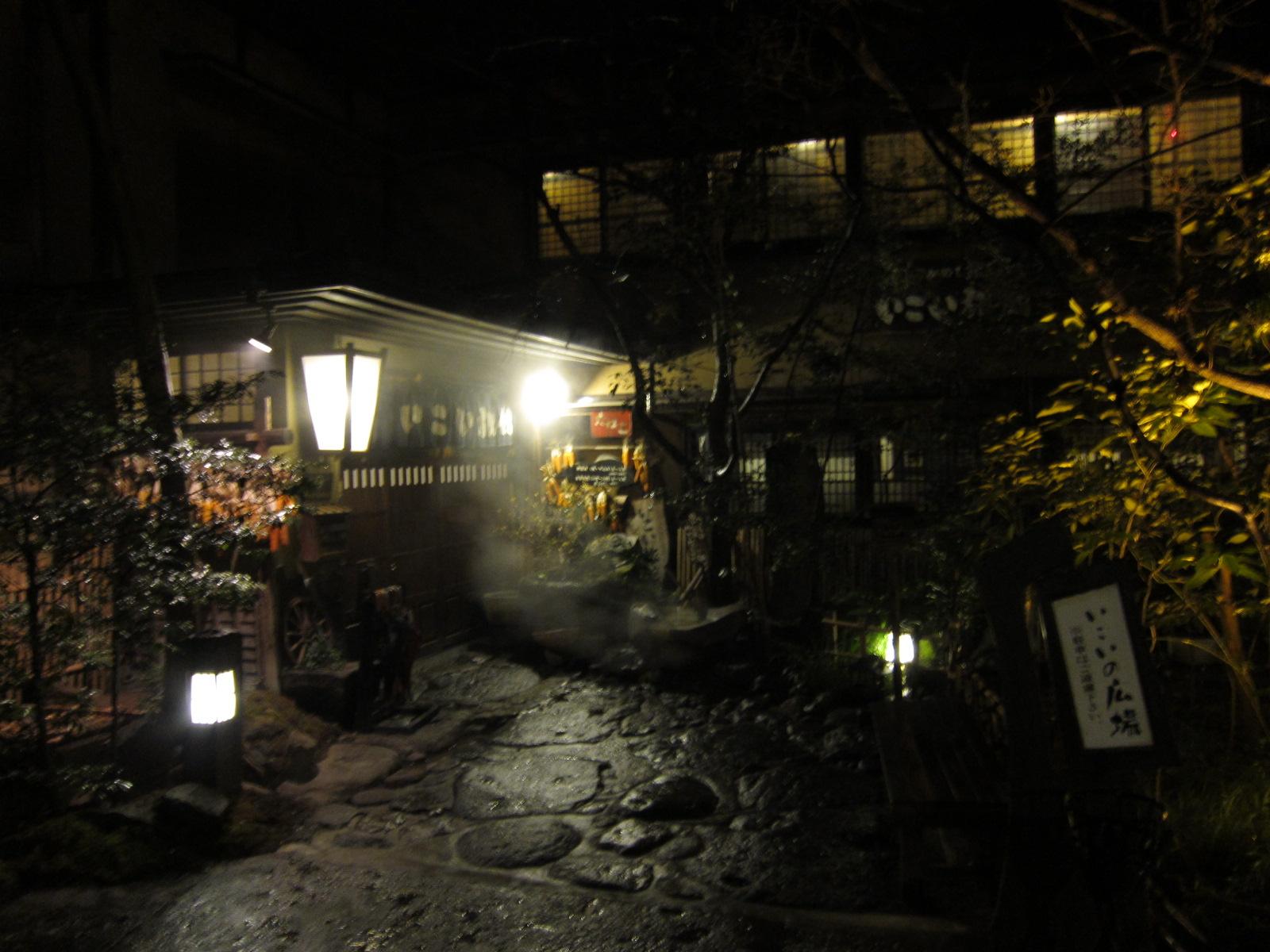FileIkoi ryokan  Kurokawa Onsenjpg   Wikimedia Commons 1600x1200