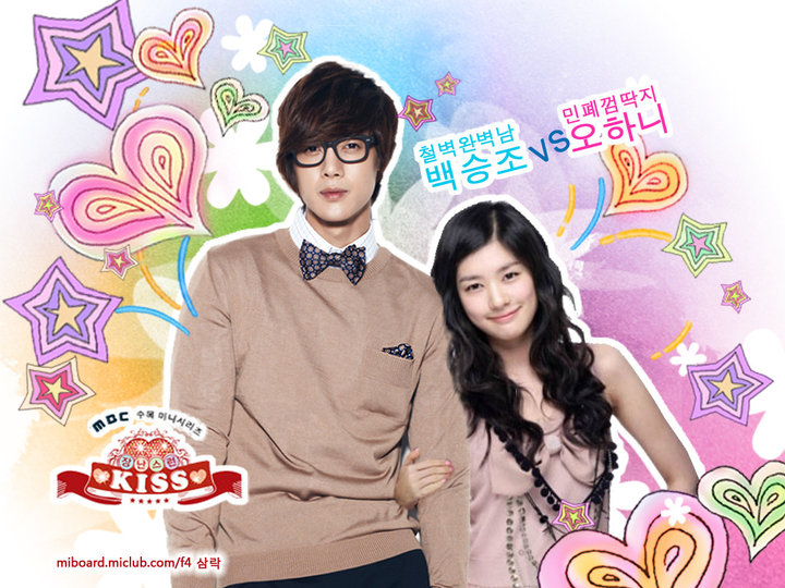 Pics] Naughty Kiss Korean Drama Wallpaper 720x540