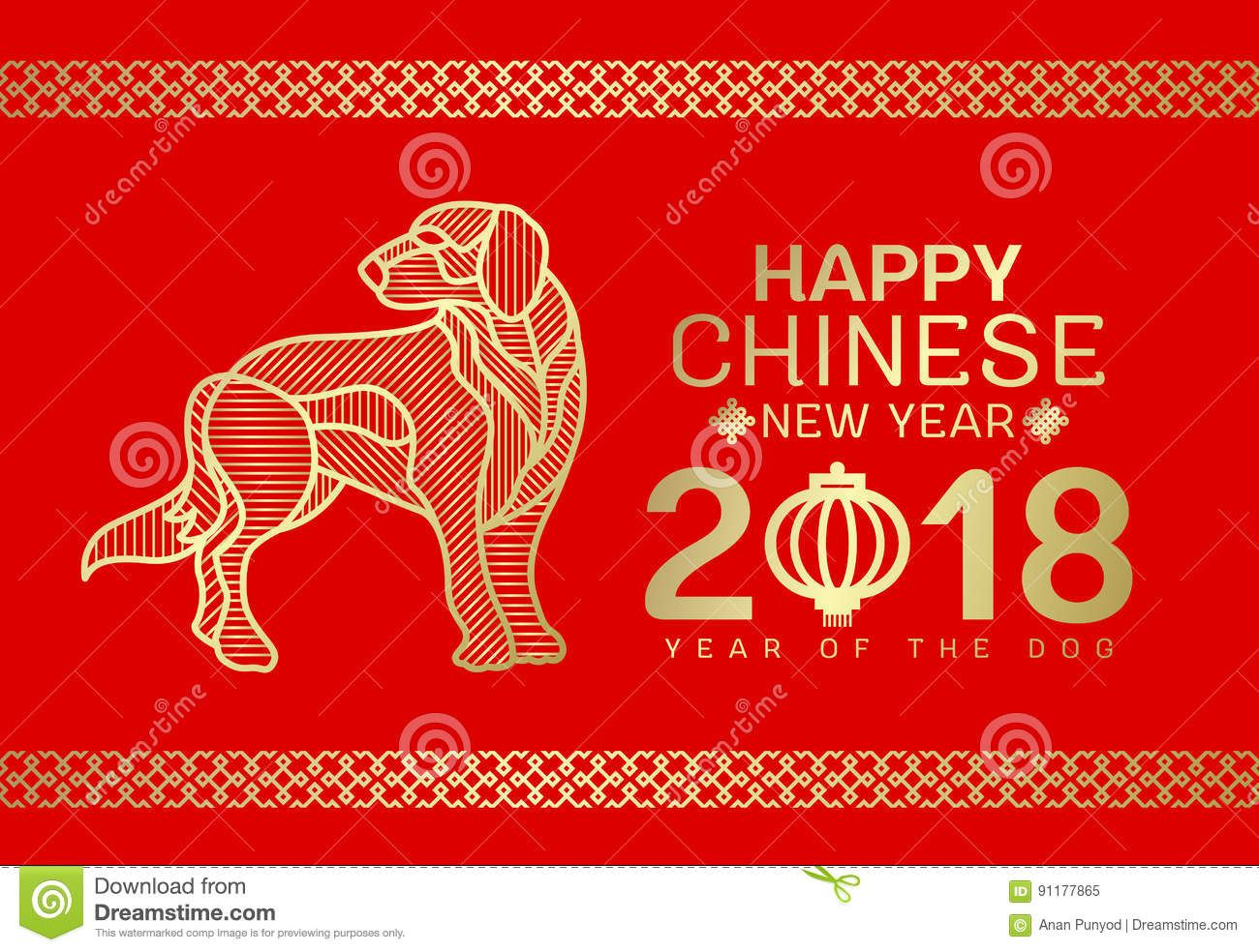 Happy Chinese New Year 2018 Card With Gold Dog Line Stripe 1300x984