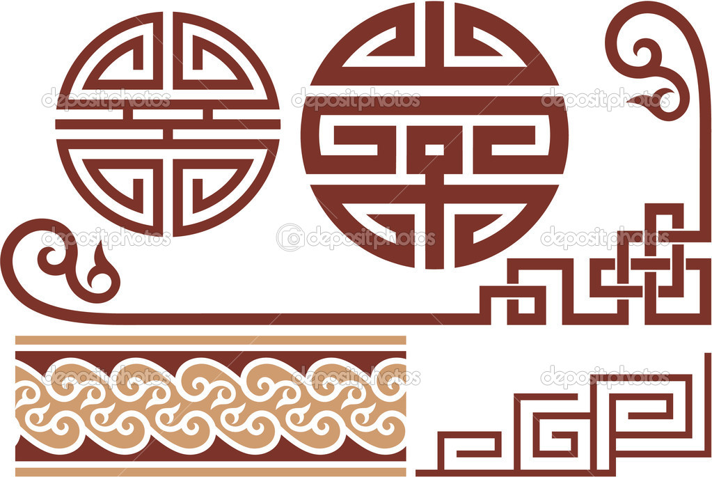 download Oriental Chinese Design Elements Seamless Border 1023x685
