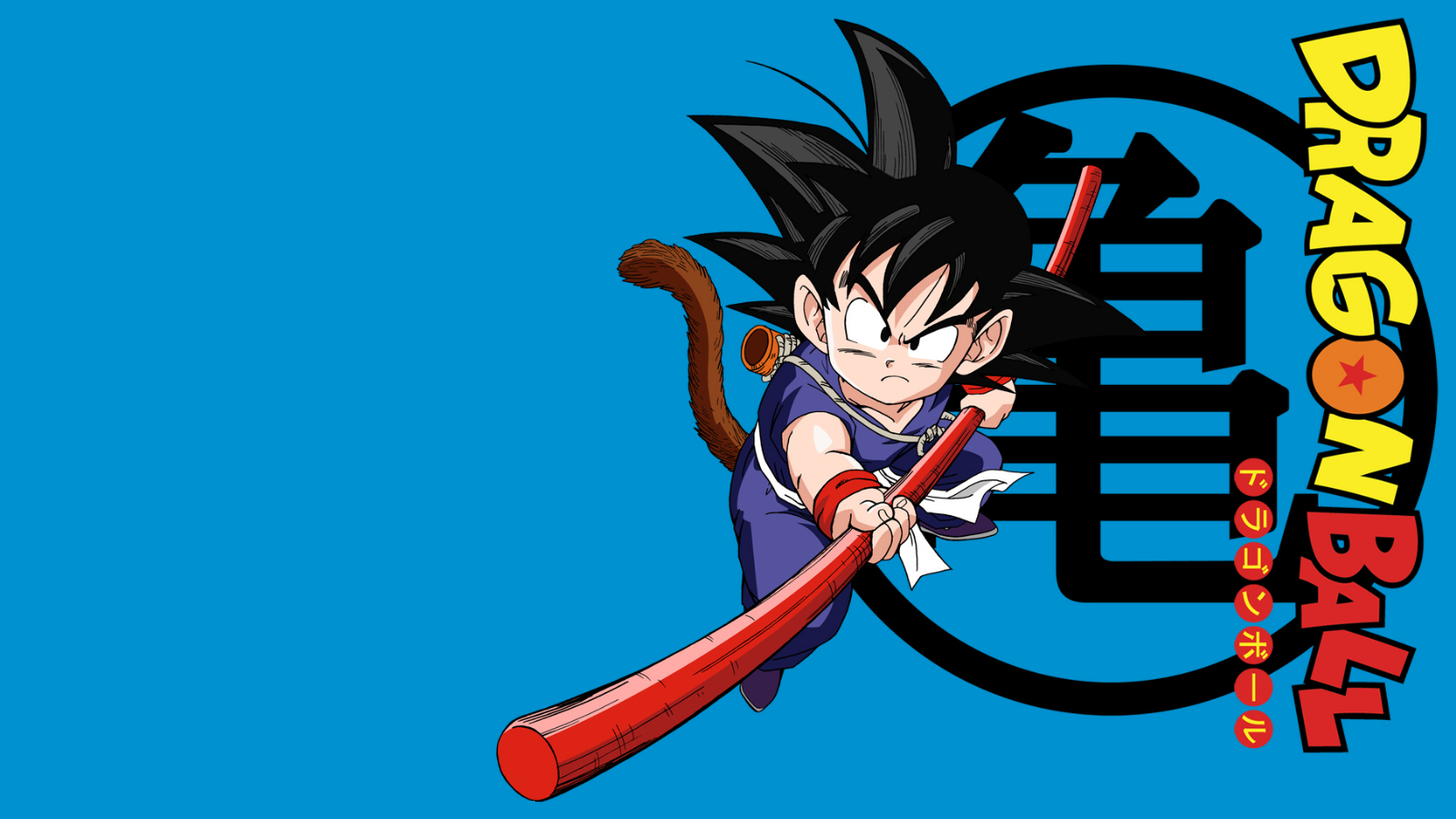 Dragon Ball Wallpaper Fullscreen HD 6022 Wallpaper Cool 1600x900