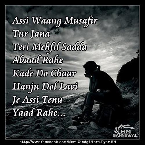punjabi sad comment wallpaper harpreet hm sahnewal meri zindgi tera 500x500