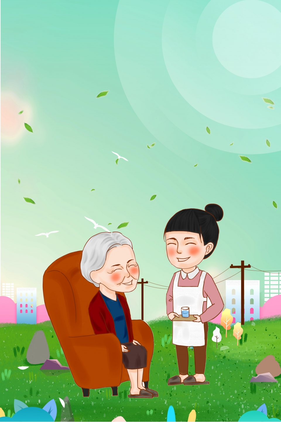 Filial Piety Parents Charity Poster Background Cartoon Old Man 960x1440