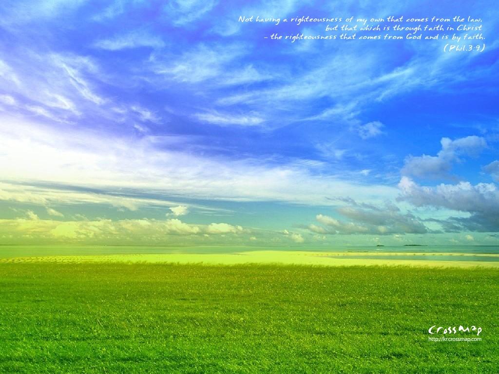 Bible Verse Greetings Card Wallpapers Download Desktop Bible 1024x768