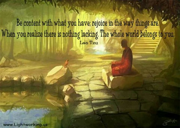 Lao Tzu Favorite Quotes Pinterest 736x523