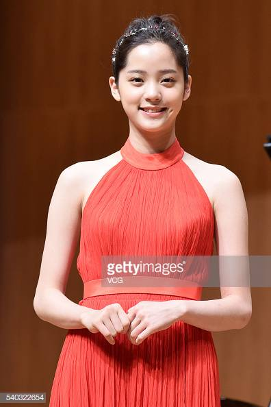 Nana Ou Yang Getty Images 396x594