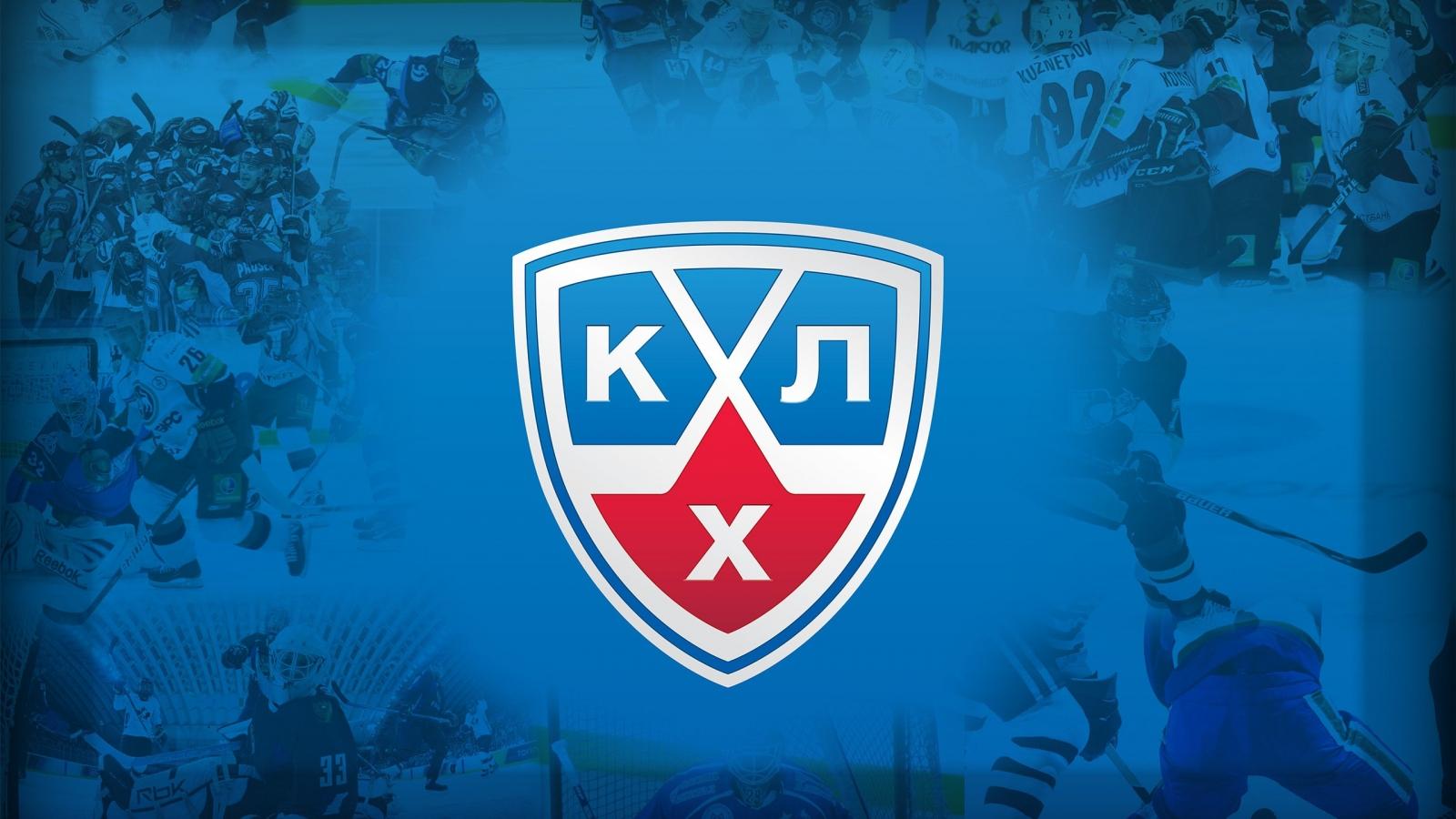 download CHL hockey sports mascot KHL wallpaper 2560x1600 1600x900
