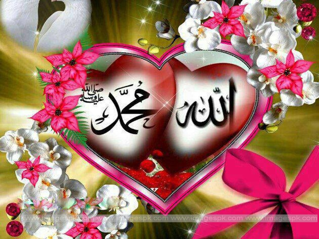 Pictures Of Beautiful Name Of Allah And Muhammad Wallpaper Www