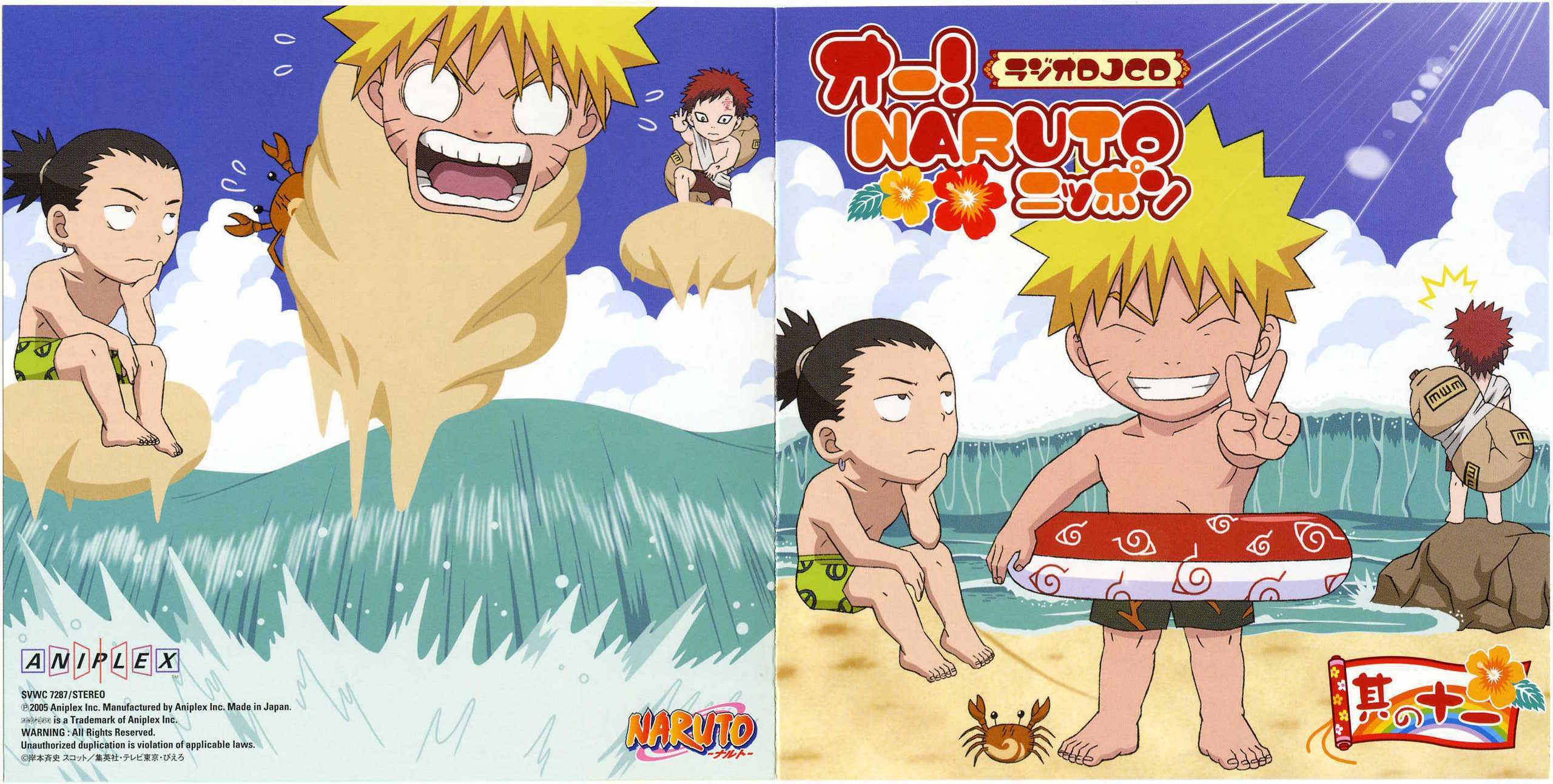Shikamaru Naruto Gaara Chibi Wallpapers 2560x1293