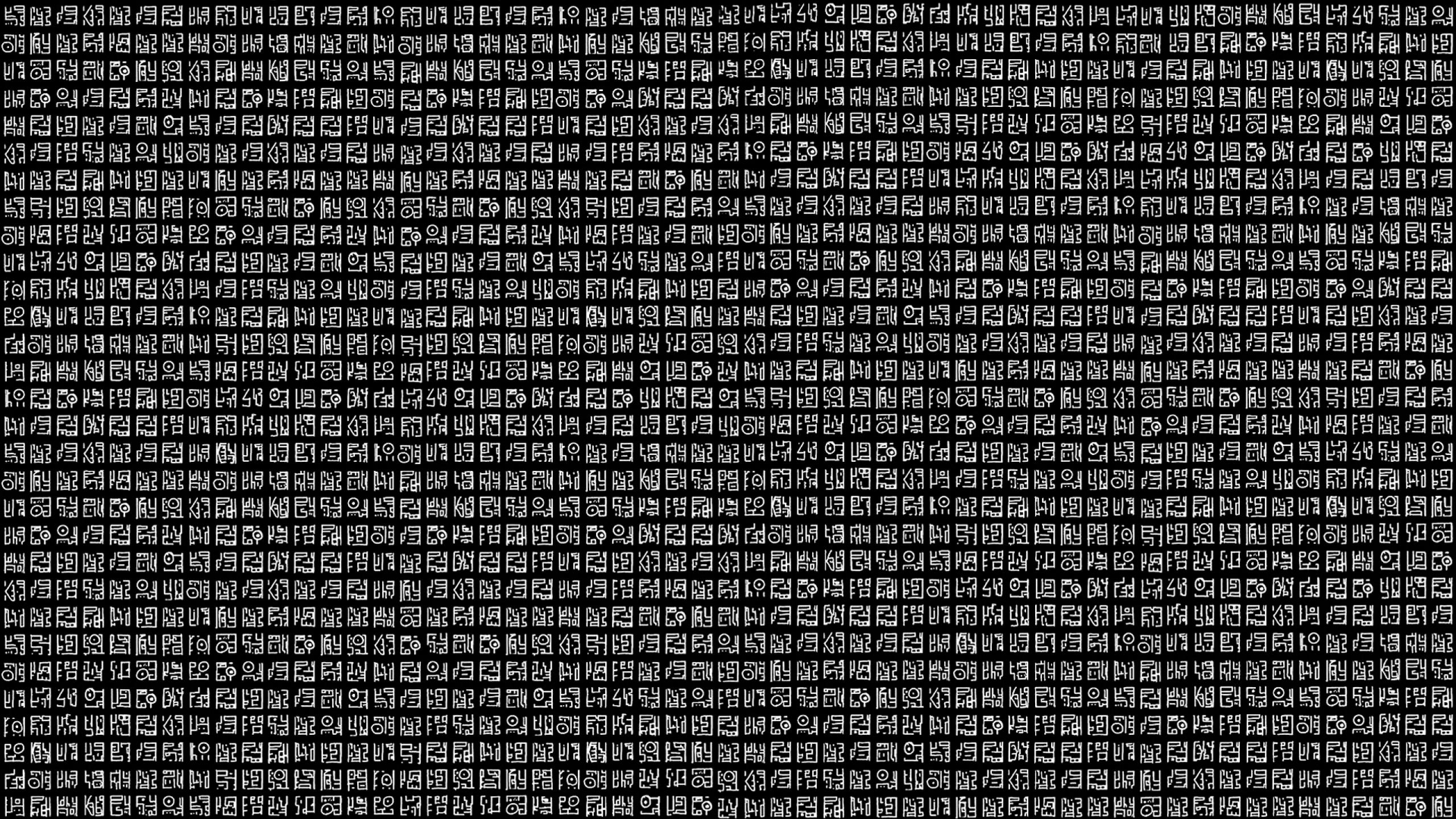 Hieroglyphics Wallpaper 26   2560 X 1440 stmednet 2560x1440