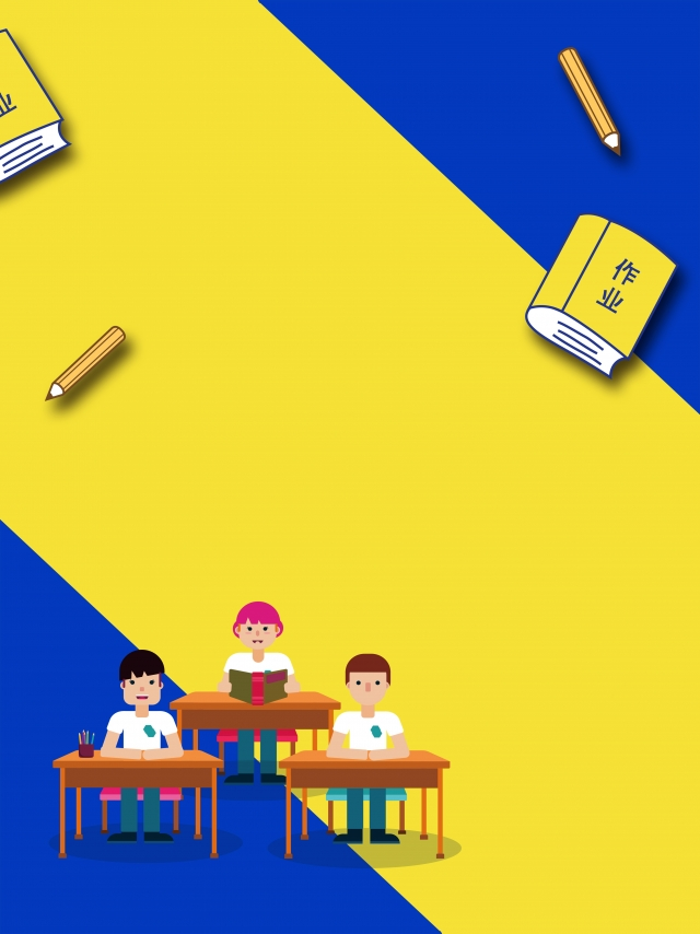 Vacation Homework Tutoring Cartoon Minimalist Background Yellow 640x854