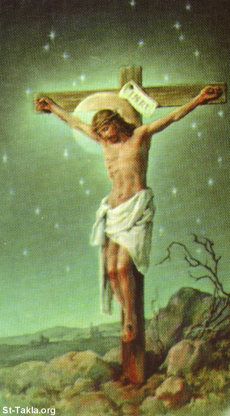 IMAGE WORLD Jesus Christ On The Cross Beautiful Pictures Wallpapers 789x1425