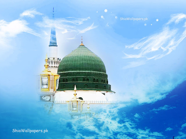 Free Download Madina Wallpaper 3d Wallpaper Nature Wallpaper Download 640x480 For Your Desktop Mobile Tablet Explore 50 Madina Wallpapers Makkah Wallpapers Hd Makkah Madina Wallpapers Pictures Madina Wallpapers High Resolution