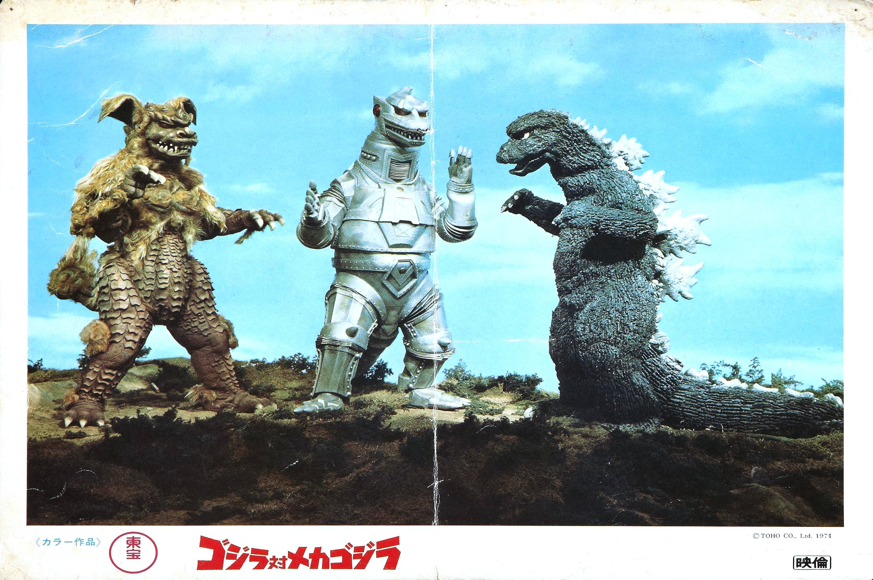 Godzilla Vs Mechagodzilla Computer Wallpapers Desktop Backgrounds 2926x1945