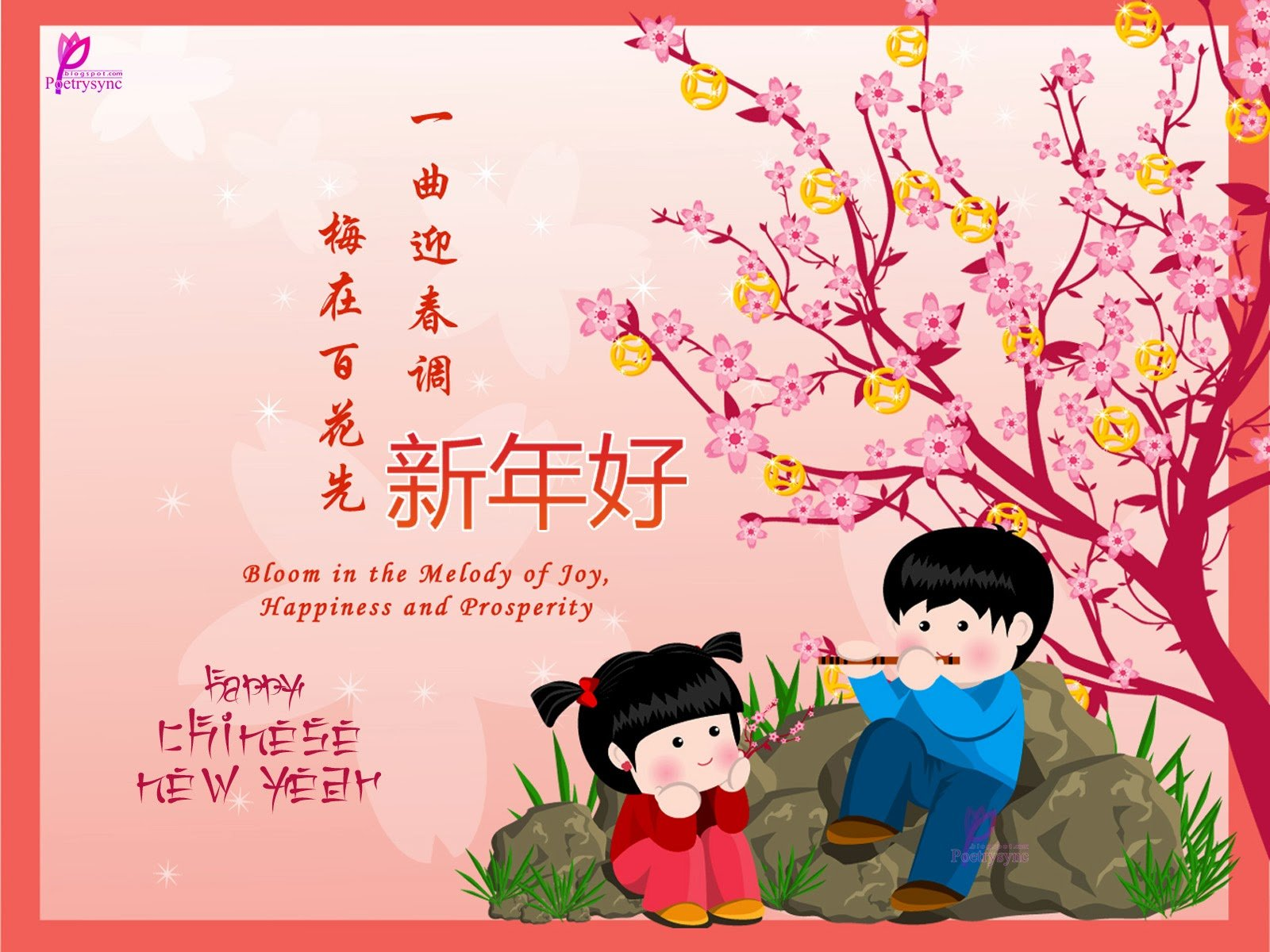 Happy Chinese New Year Wishes Lunar New Year HD Wallpapers Happy Tet 1600x1200