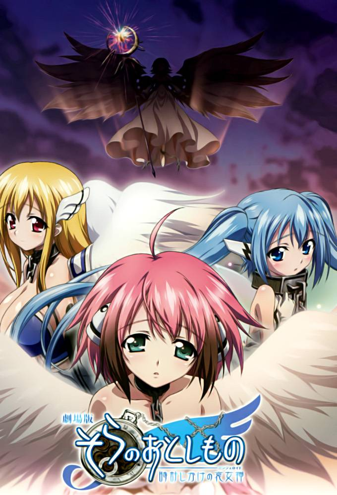 Heavens Lost Property Poster   Heavens Lost Property 680x1000