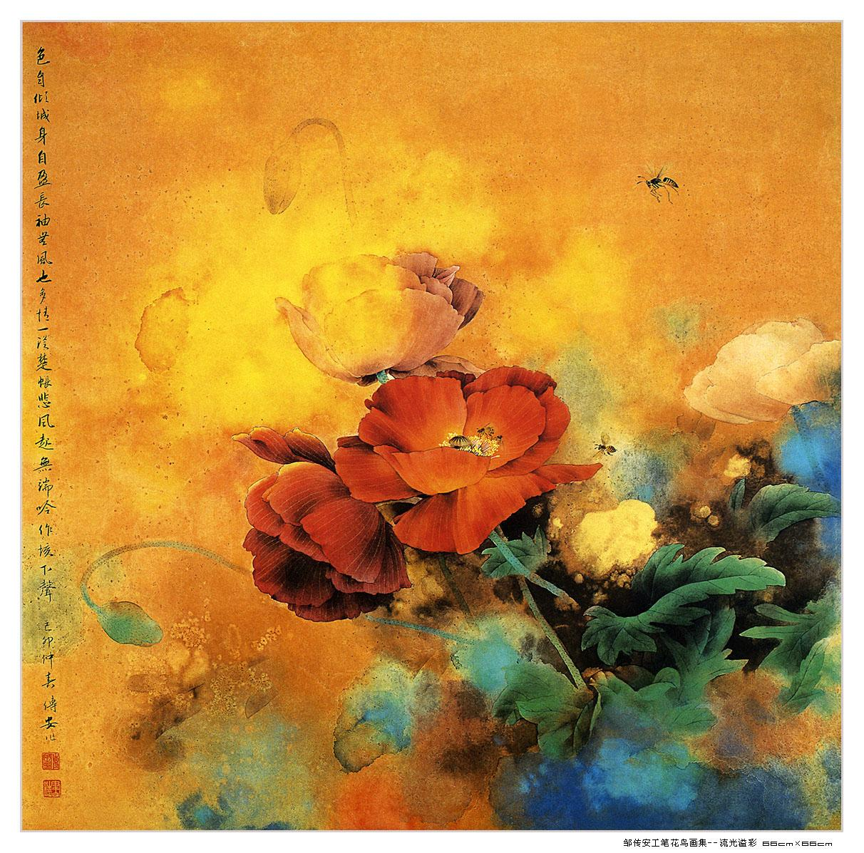 PHOTO AND PICTURE Chinese Art Painting 1212x1197