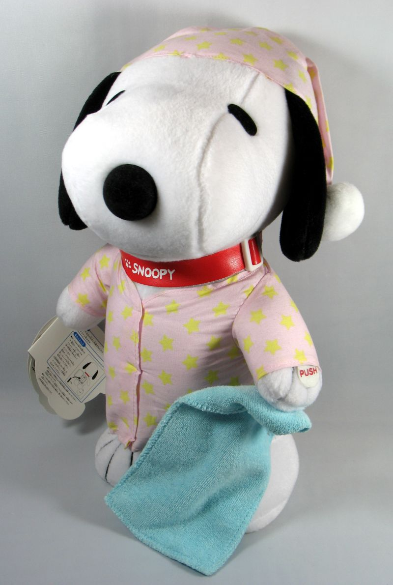 Bedtime Snoopy Animated Doll Snoopn4pnutscom 800x1190