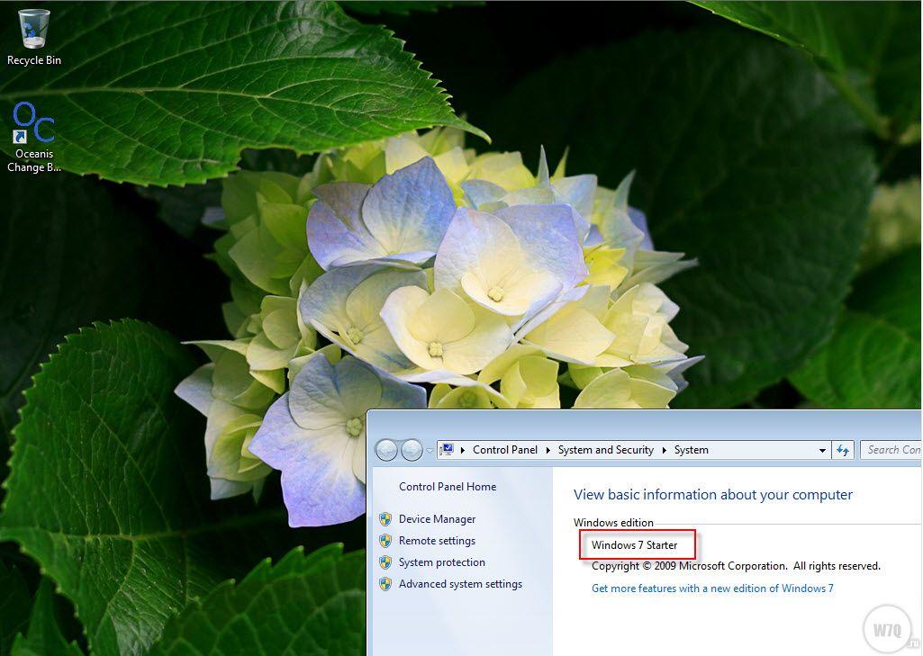 starter background changerzip Microsoft SOFT 1025x729
