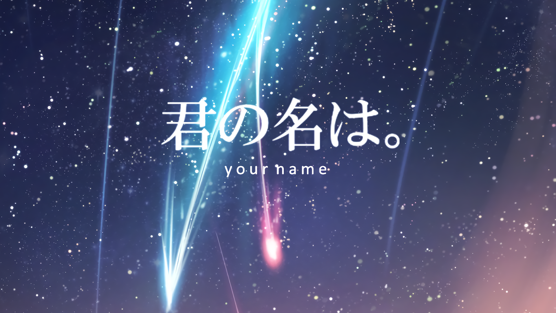 Download 1920x1080 Your Name Sky Night Falling Stars 1920x1080
