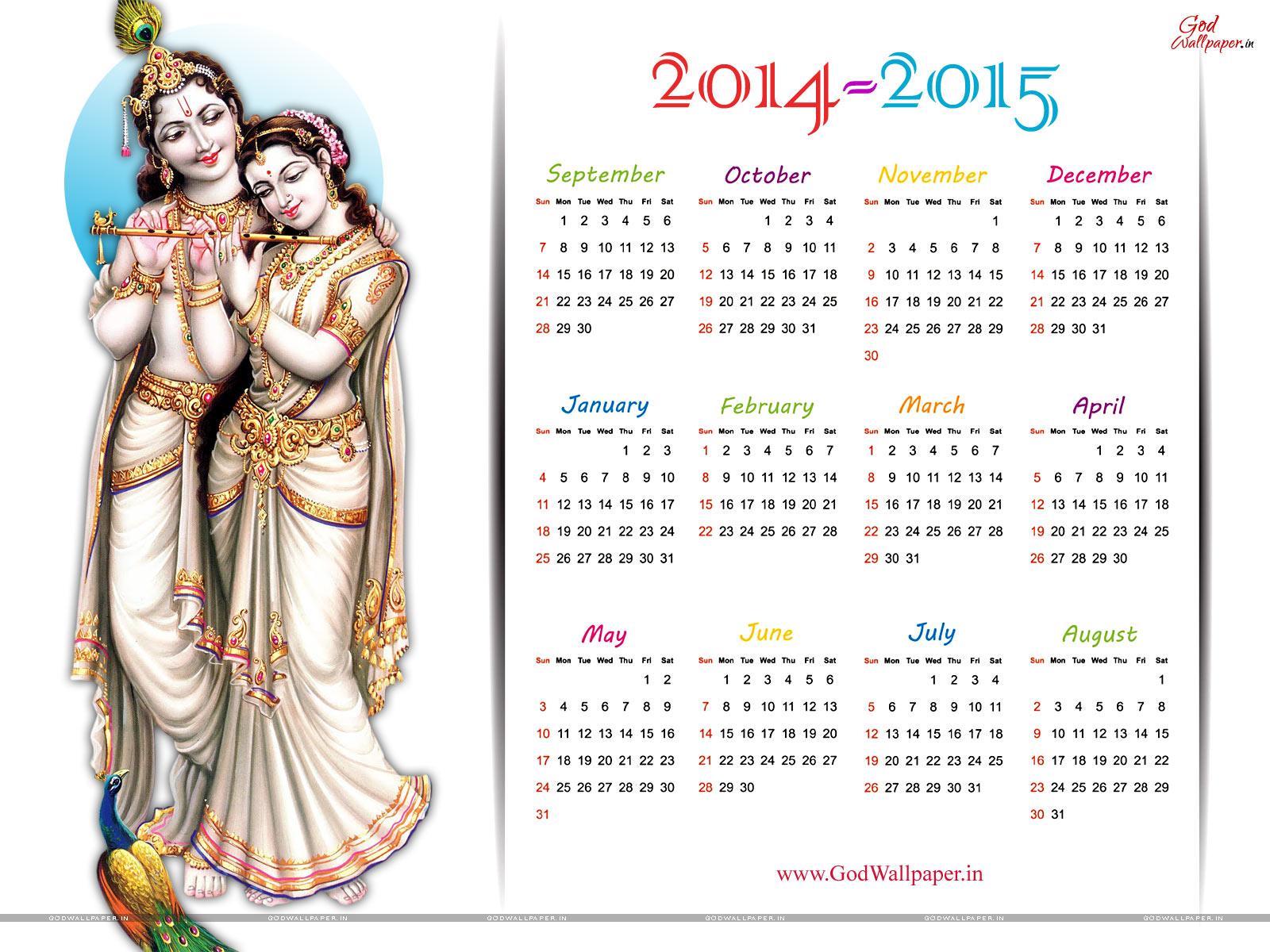 Hindu God Wallpapers Desktop Calendars Wallpaper 2015 Download 1600x1200