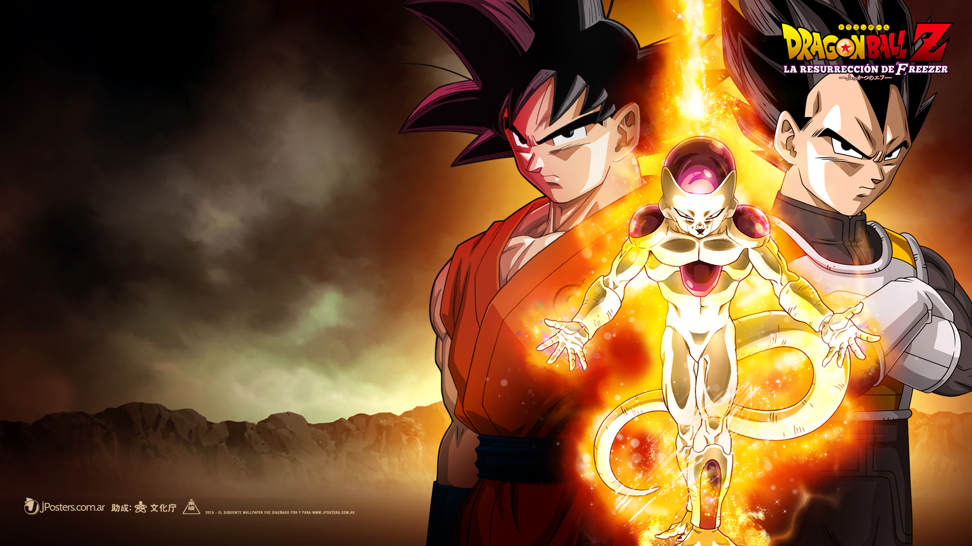 Wallpaper para DRAGON BALL Z LA RESURRECCIN DE FREEZER Diferentes 1920x1080