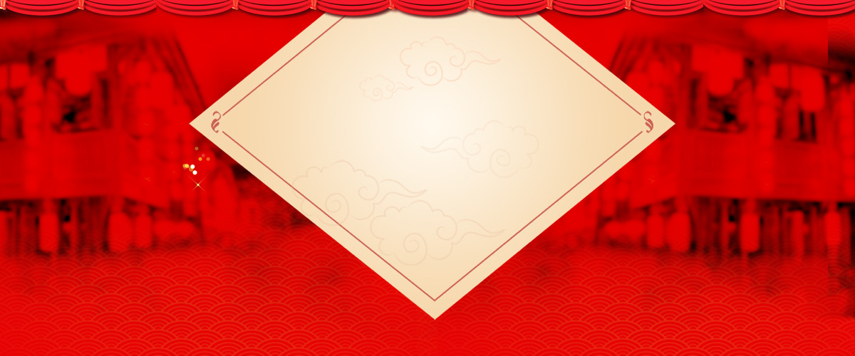 Foreigner Background Photos Foreigner Background Vectors and PSD 1200x500