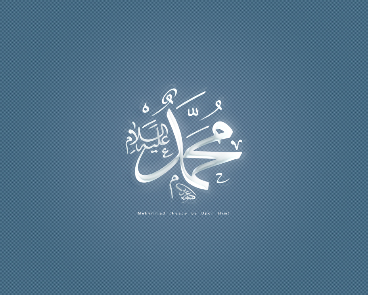 download by muqthar mohammad labels wallpapers allah desktop 1280x1024