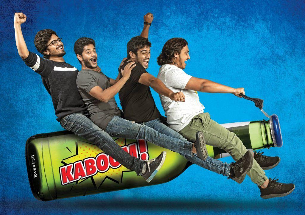 Husharu Movie Stills Movies Telugu movies Movie photo 1024x722