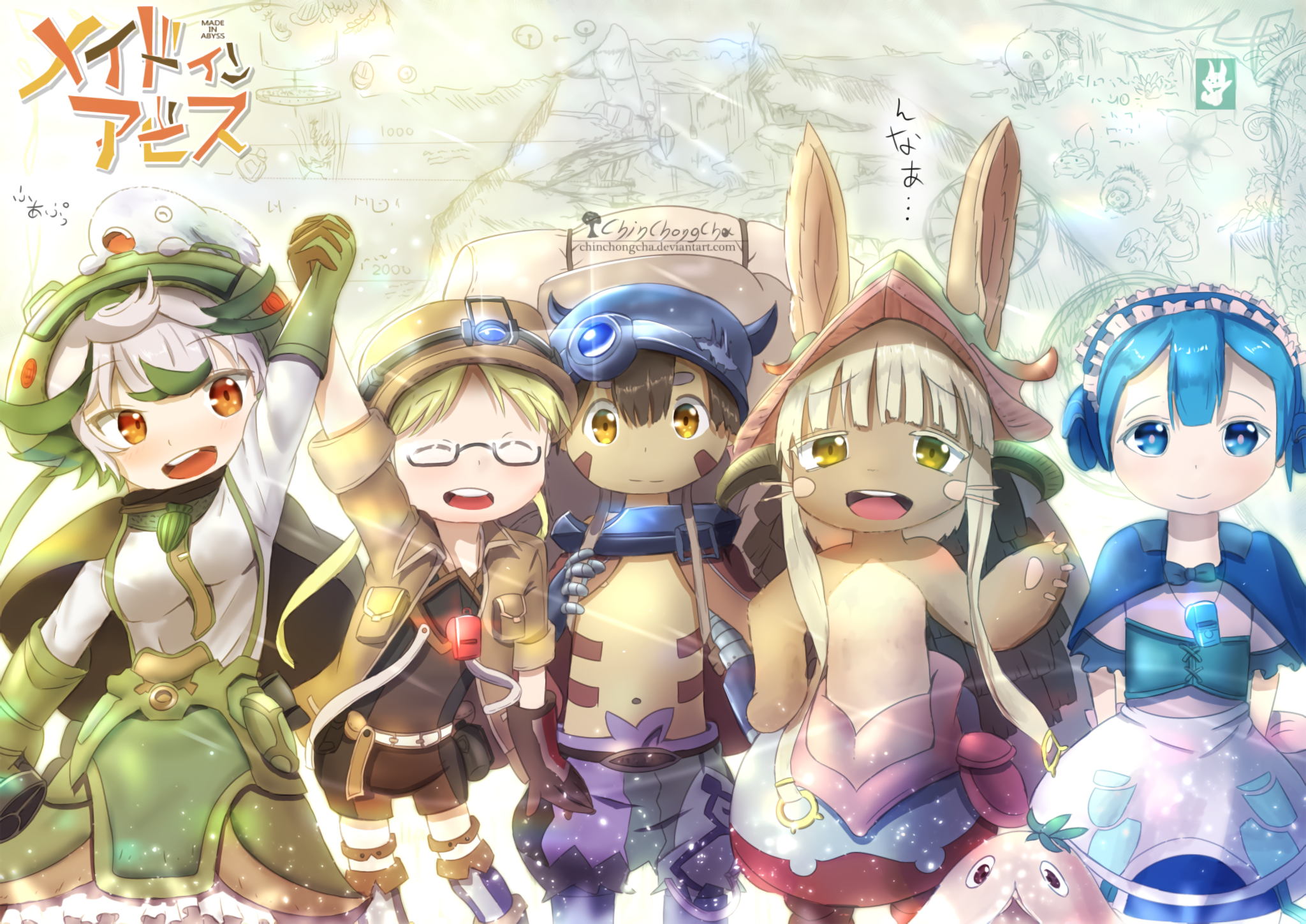 Made In Abyss Full HD Fond dcran and Arrire plan 2048x1448