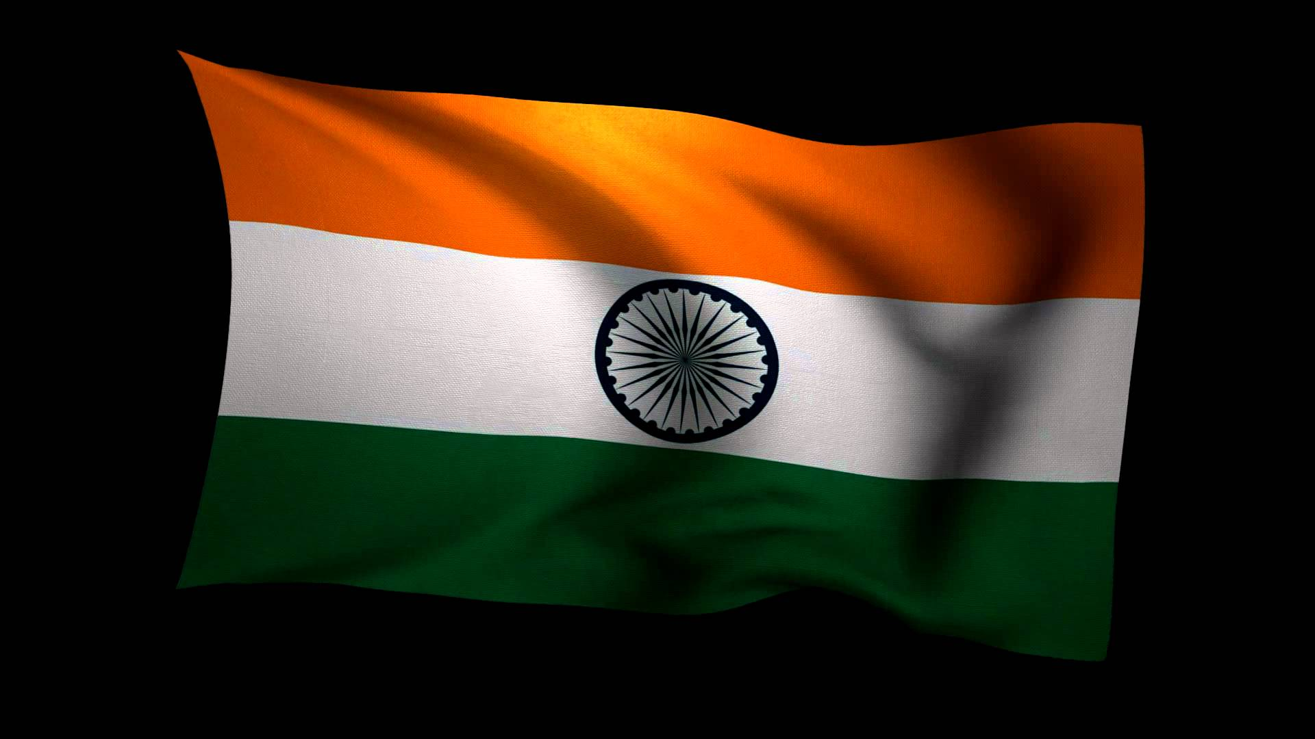 Indian Flag Animated