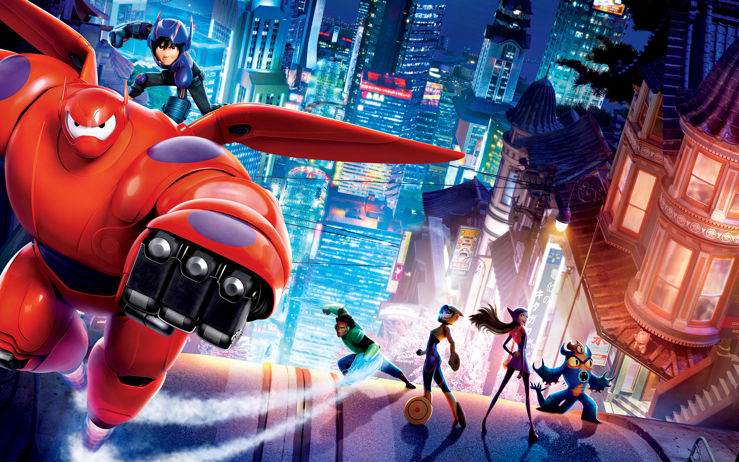 Awesome Big Hero 6 Wallpaper 46280 2880x1800px 2880x1800