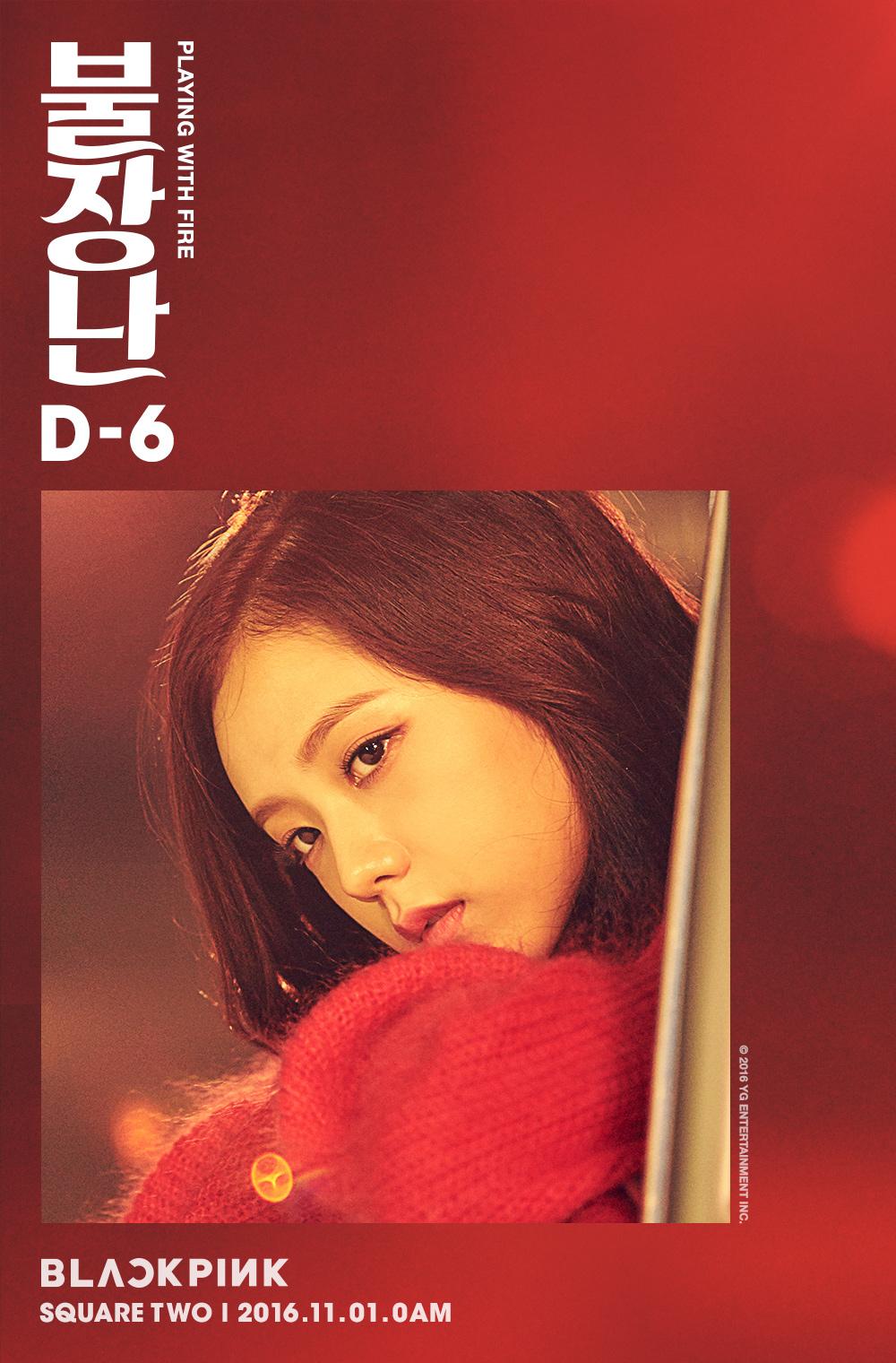 Free Download Kim Jisoo Androidiphone Wallpaper 87632