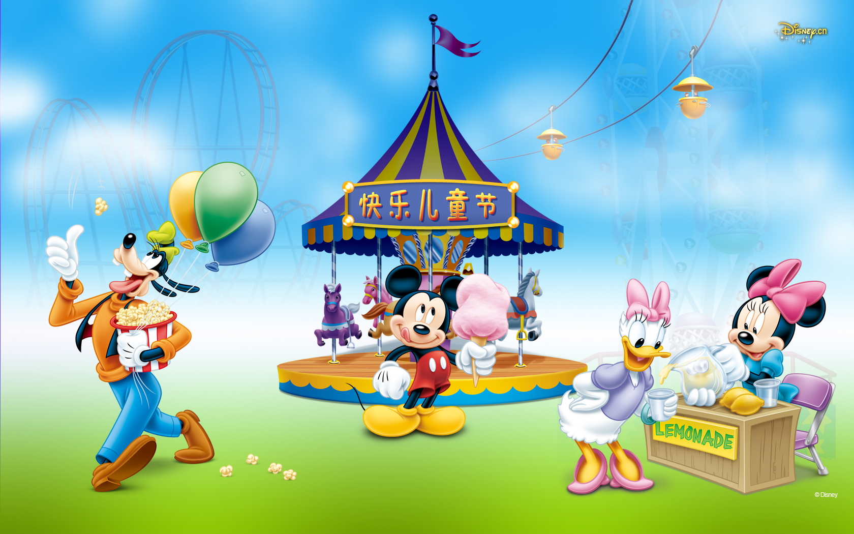 Mickey Mouse Wallpapers carnival   HD Desktop Wallpapers 1680x1050
