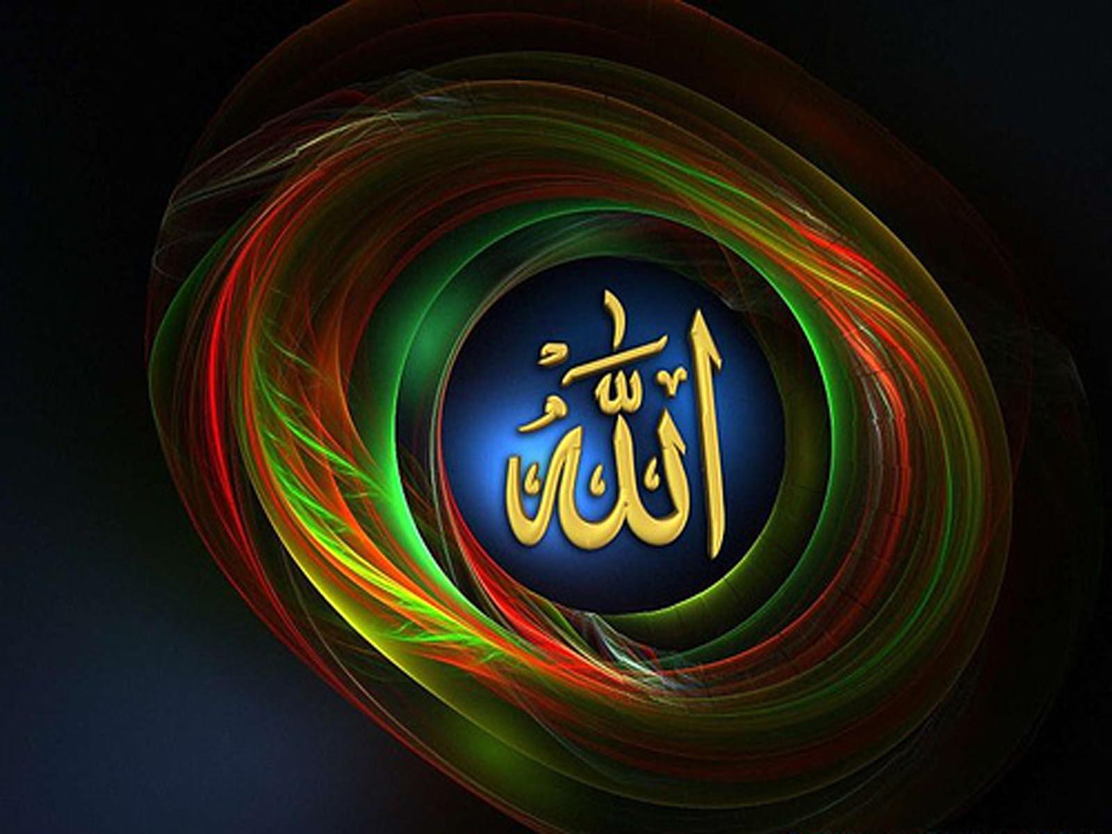 50 beautiful allah names wallpapers on wallpapersafari - A and s name wallpaper ...