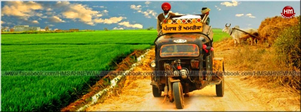Punjab To USA Facebool Timeline Cover 2012 Punjabi Desi Inida Inidan 1000x371