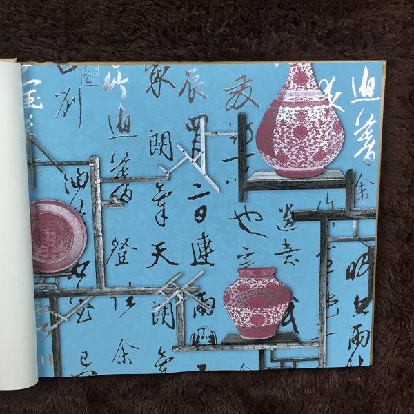 List Manufacturers of Wallpaper In Saudi Arabia Buy Wallpaper In 600x600