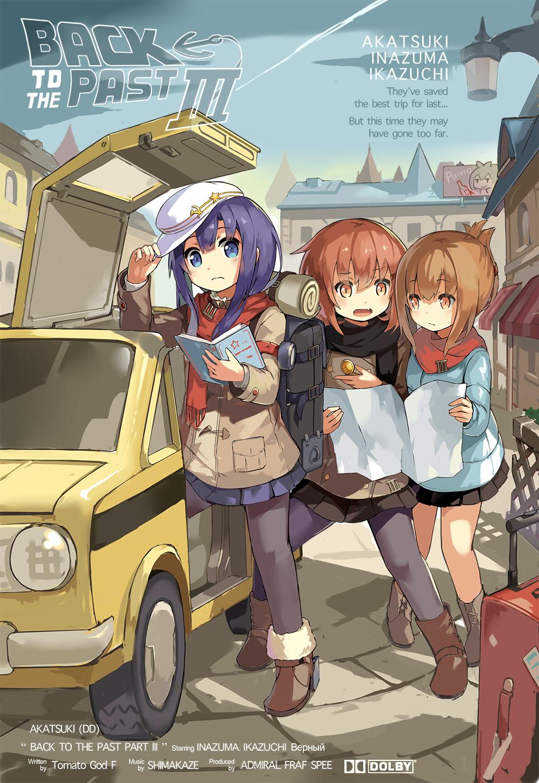 Kantai Collection Mobile Wallpaper 1967771   Zerochan Anime Image 1000x1453