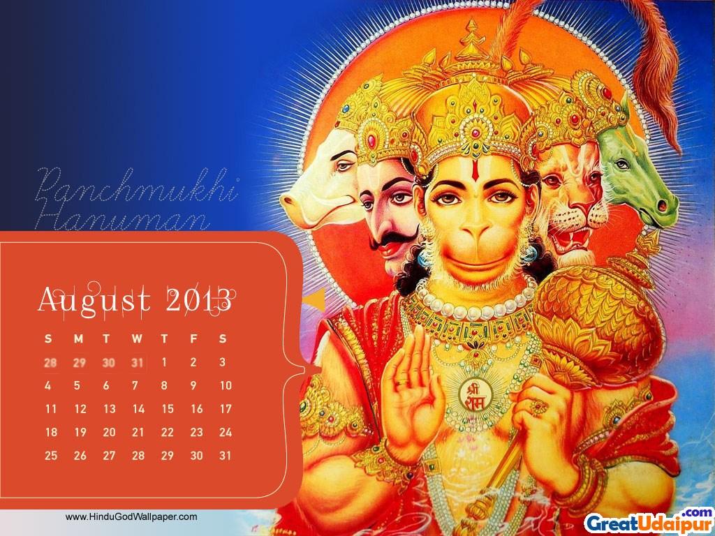 Hindu God Calendar Wallpaper hindu god desktop wallpaper hindu gods 1024x768