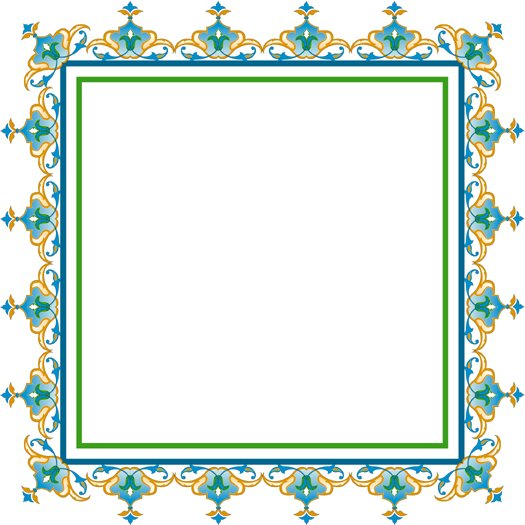download frames photos frames borders and frames 525x525