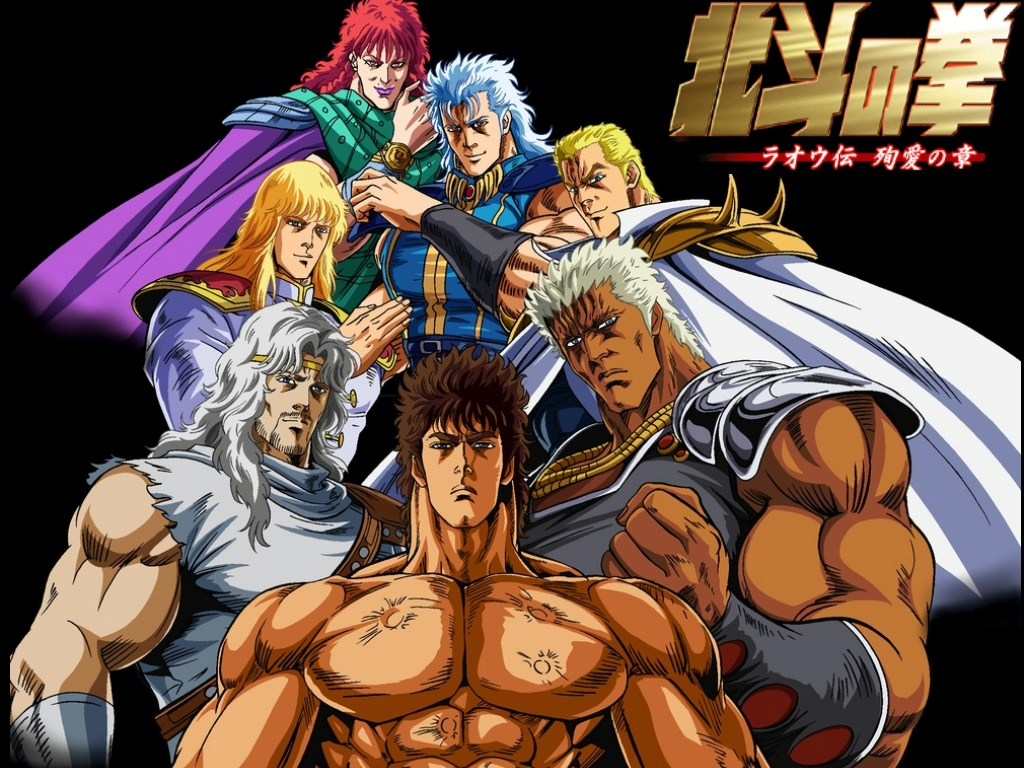 Fist Of The North Star Group 1024x768