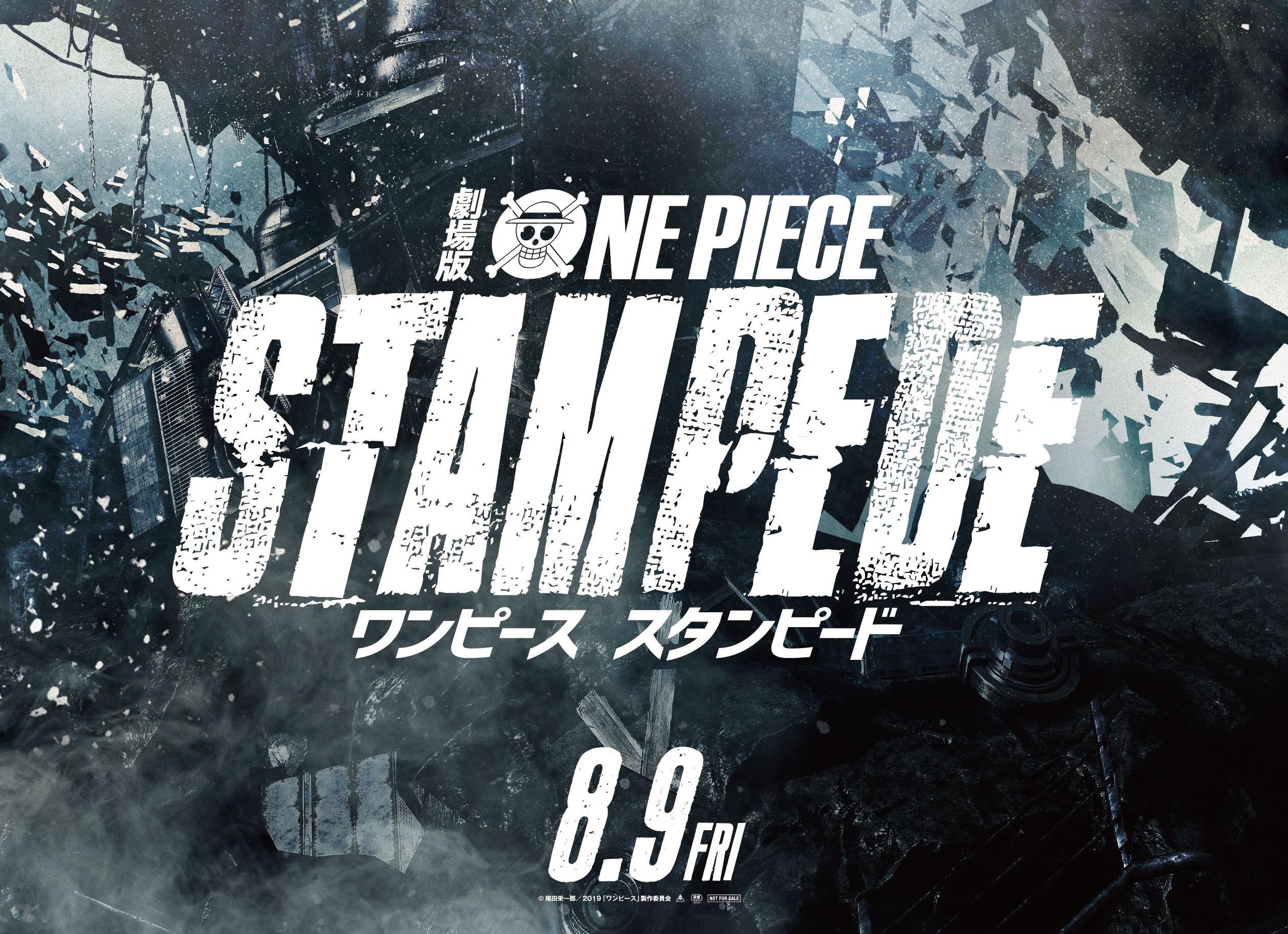 One piece Stampede movie HD Wallpaper Background Image 2518x1826