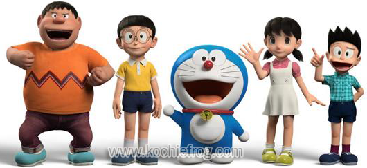 wallpaper doraemon lucu download wallpaper doraemon bergerak wallpaper 530x243