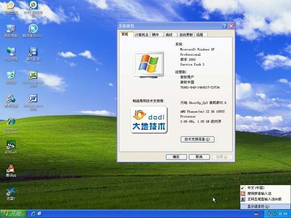 [47+] C Windows Web Wallpaper on WallpaperSafari