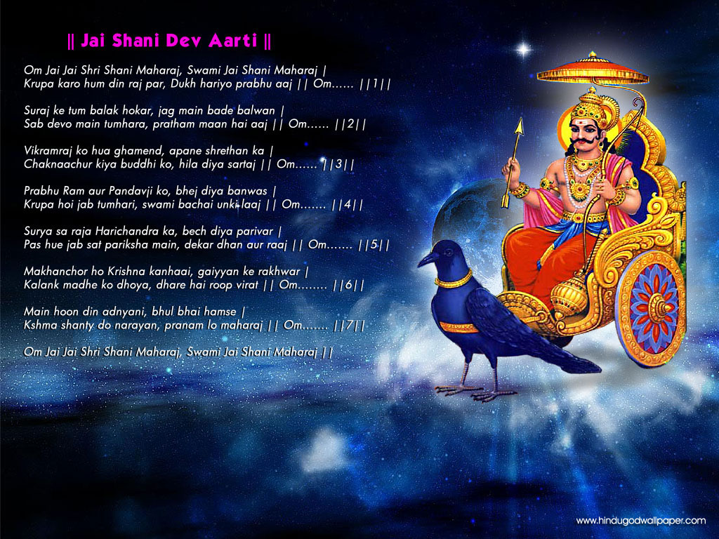 Wallpaper download karo - Shani Dev Hd Wallpapers God Wallpaper Hd