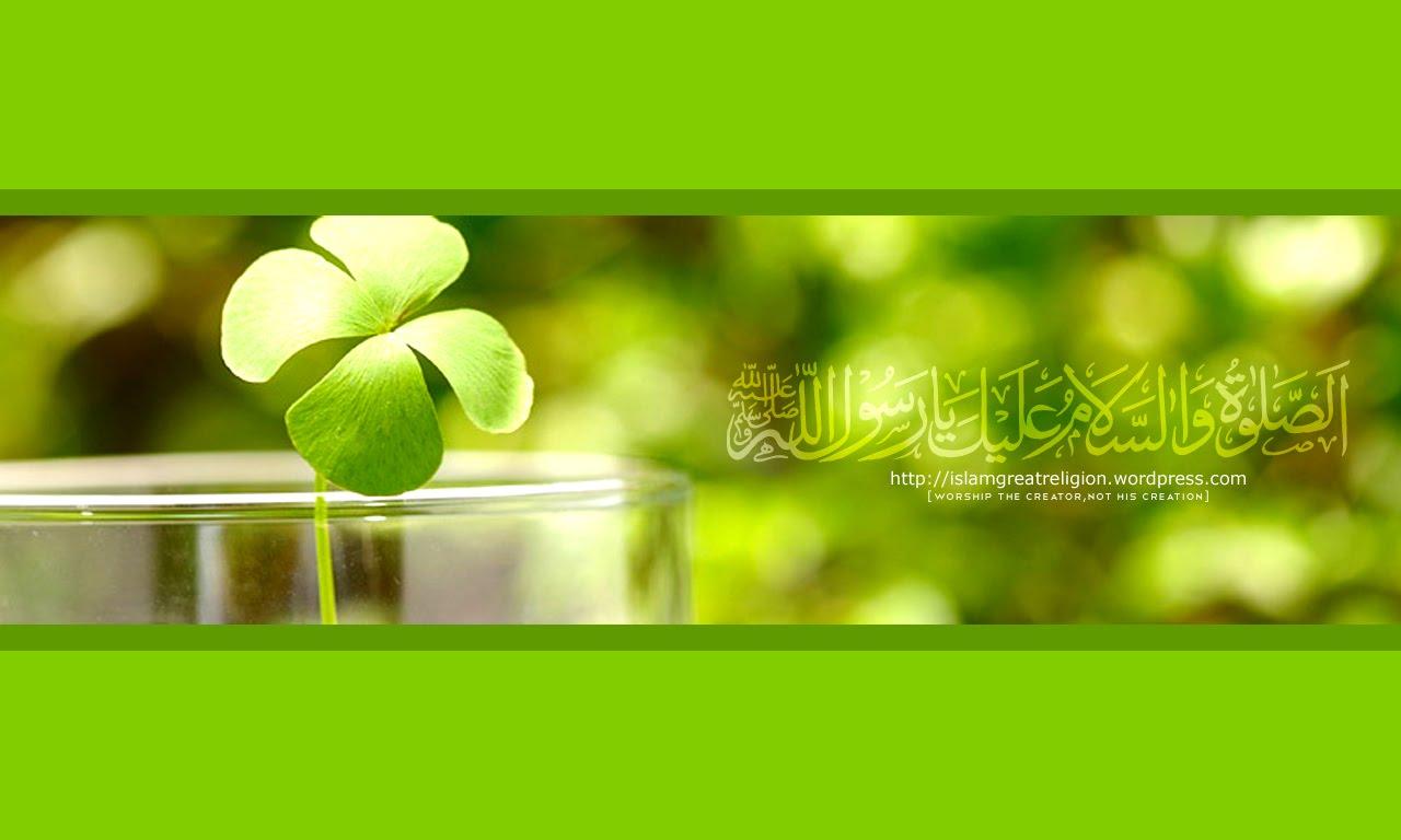 download Salam on Prophet Muhammad [pbuh] Wallpaper Your 1280x768
