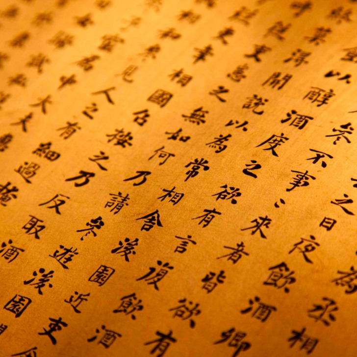 chinese writing wallpaper Preview of chinese writing wallpaper chinese writing wallpaper to use this  free wallpaper or any of our other wallpapers: 1 download the full size by  clicking.