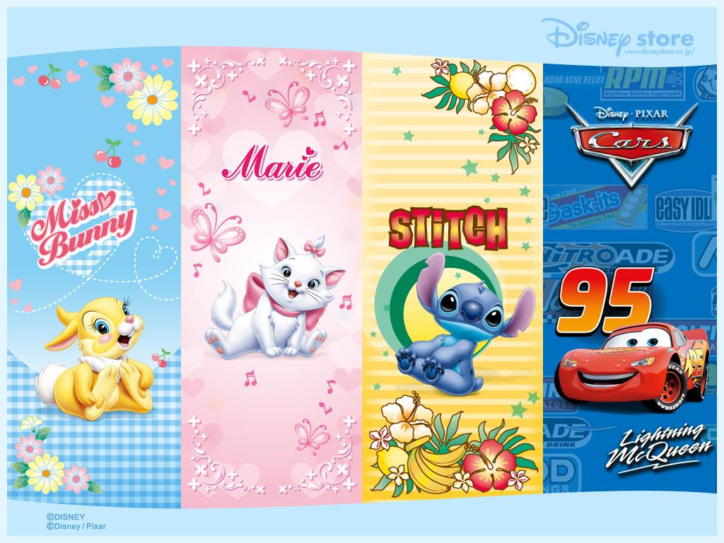 Wallpaper wallpapers Download Disney wallpapers 1024x768