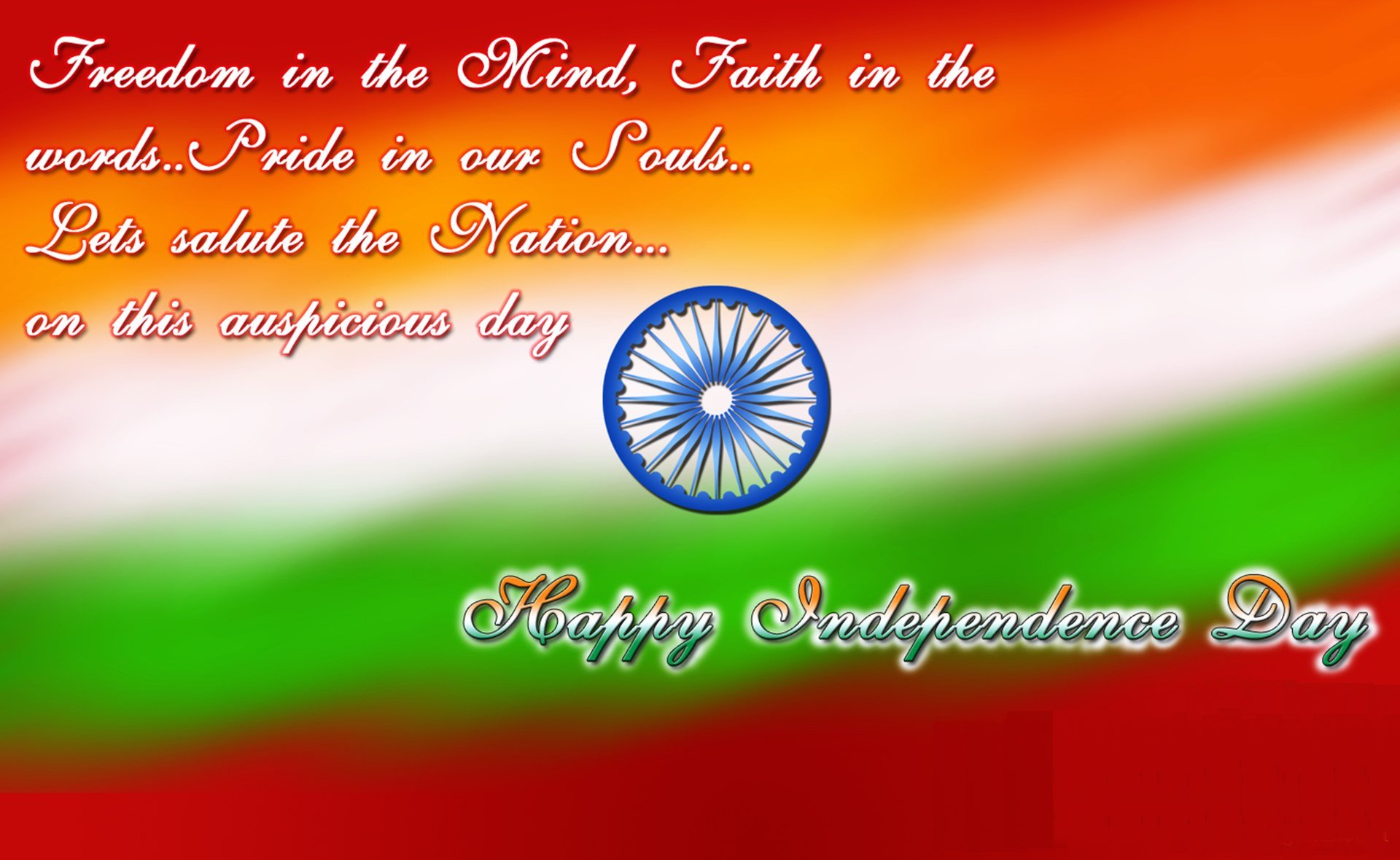 15 August Independence Day Quotes Wallpaper 00158   Baltana 1920x1180