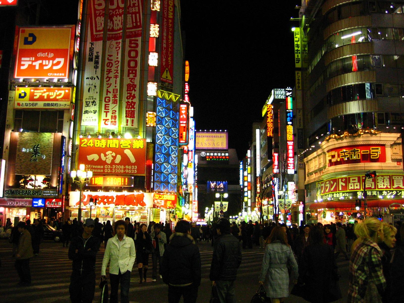 8589130586018 tokyo at night wallpaper hdjpg 1600x1200